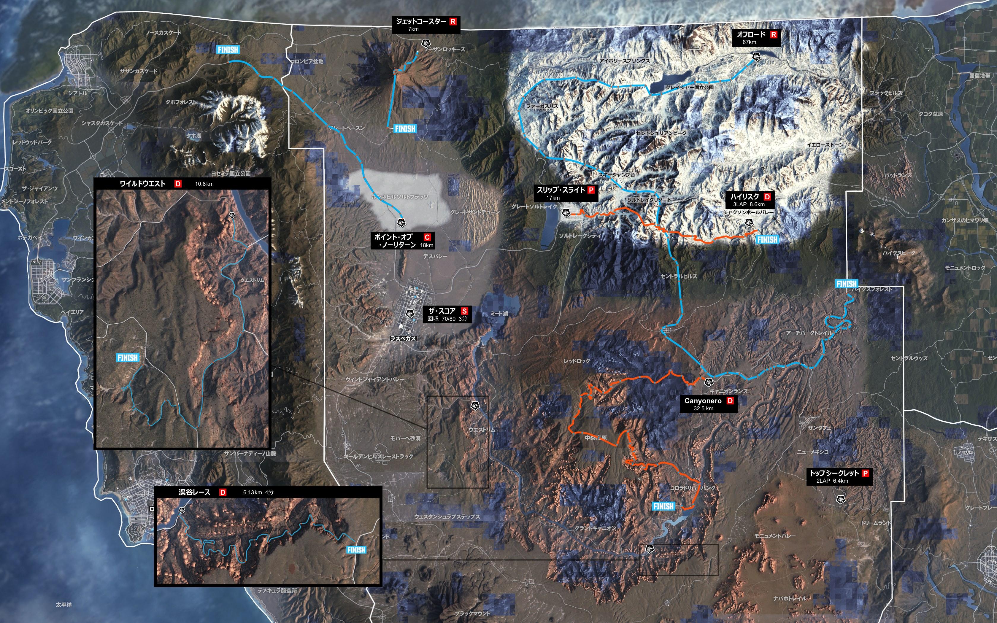 MountainStates.SM.0717.jpg
