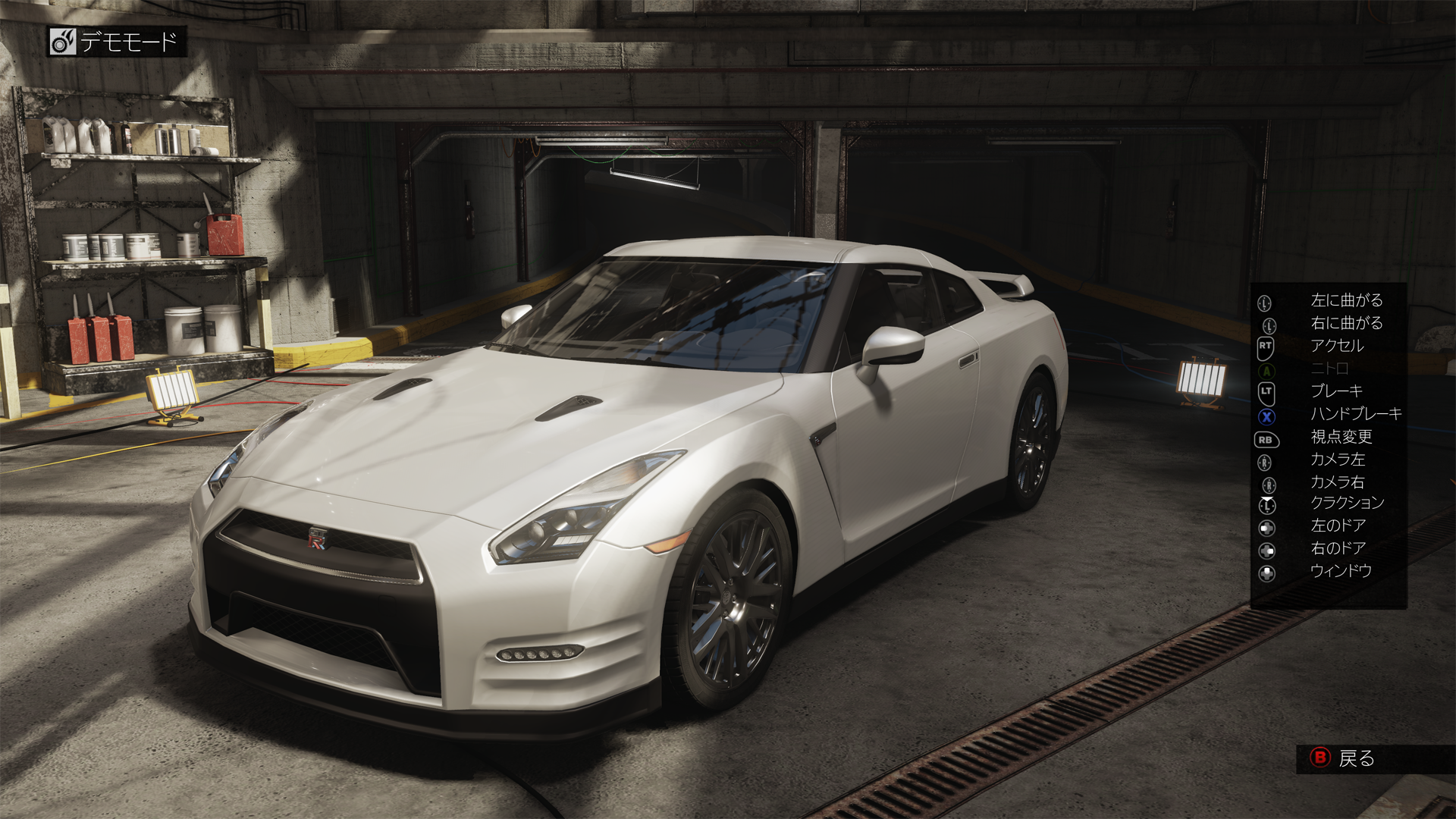 TheCrew 2016-12-02 18-02-46-859_1920.png