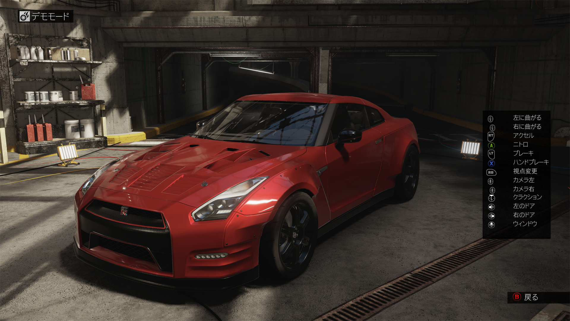 TheCrew 2016-12-02 18-03-04-814_1920.png